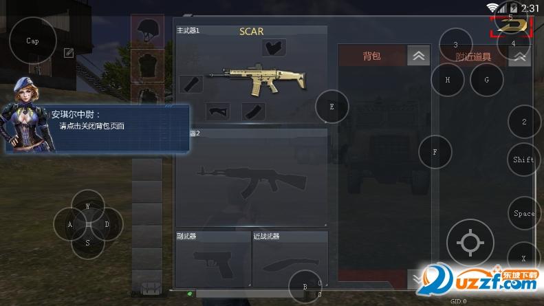 小米枪战战术革命官方版截图3