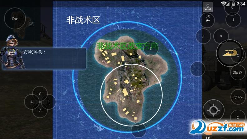 小米枪战战术革命官方版截图0