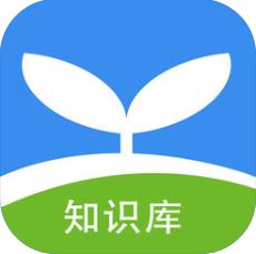安全教育平台知识库app1.0 官方版