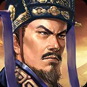 三国志司马懿传游戏1.0 官方版