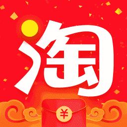 淘��app7.5.1 官方最新