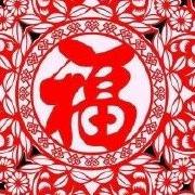 2018支付��集五福vr福字�D片