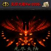 无尽大陆Ver.0206正式版免费版