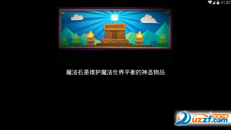 元气骑士1.8.4内购破解版截图