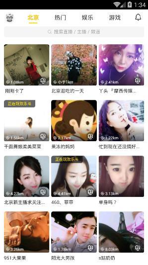 YY极速版app截图