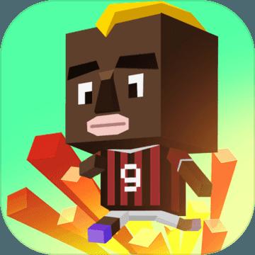 足球对战手游破解版1.0 安卓修改版