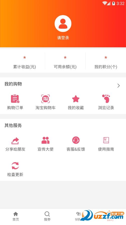 全能街app截图