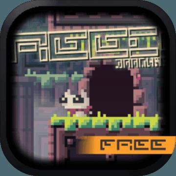 芦苇游戏免费版2.0 安卓版