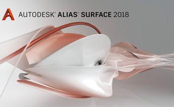 Autodesk Alias Surface版本大全