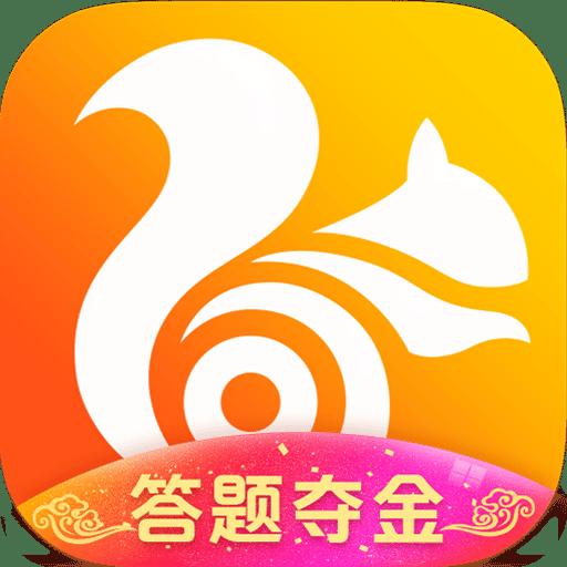 UC浏览器11.9.2.972 安卓最新版【官