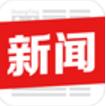 光影新闻app