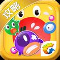 欢乐球吃球终极攻略手机版2.6.5 最新版