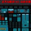 逆天仙魔录1.62血脉觉醒新年版【附安装教程】