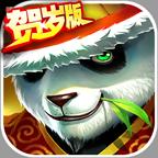 中国功夫手游变态版苹果版1.0 ios手机版