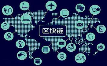 区块链软件app_区块链挖矿机_手机区块链挖矿