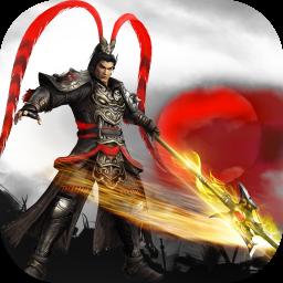 三国战神OL果盘版1.1.2.2.16.36 安卓最新版
