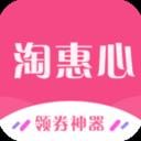 淘惠心app