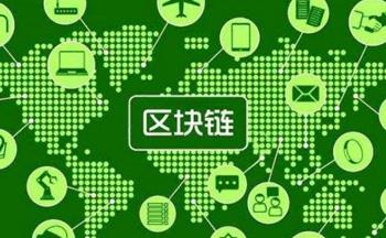 区块链技术应用app