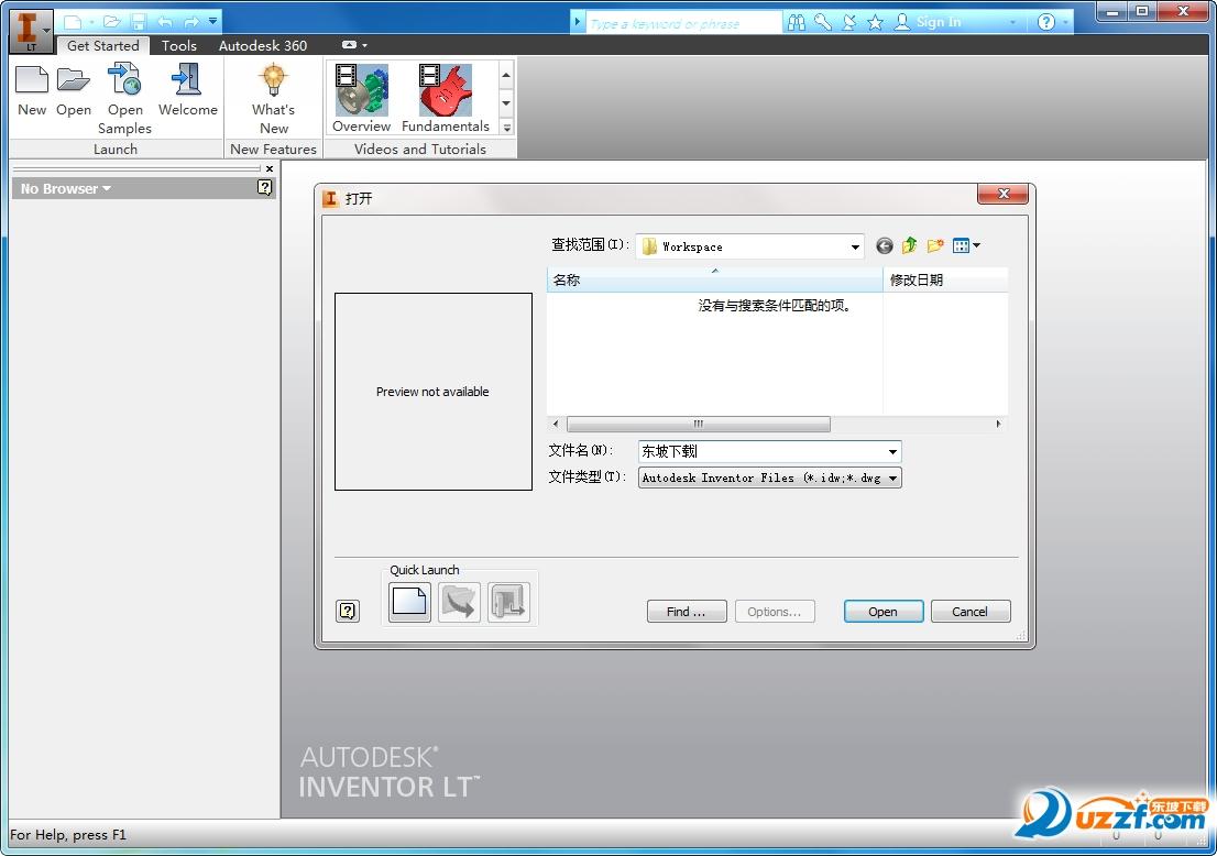 Autodesk Inventor LT 2014破解版截图0