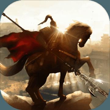 王朝崛起即时战术测试版1.2.23 安卓版