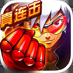 时空炫斗手游官方版1.2.5 安卓最新版