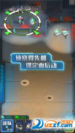 星际对抗手游苹果版截图