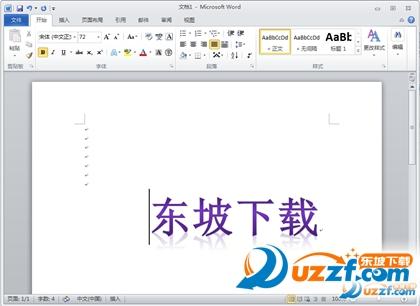 破解 microsoft office 2010