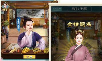 大明王爷手游正式版