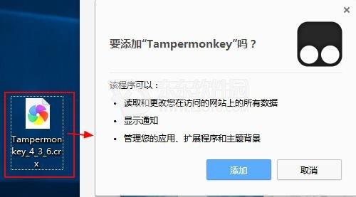 油猴脚本(油猴Chrome扩展)截图0