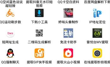 视频提取软件手机版