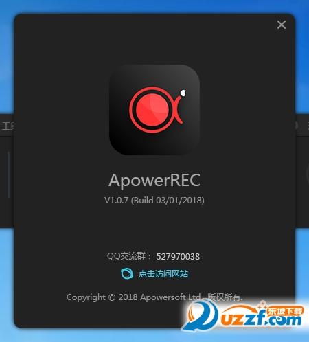 屏幕录制ApowerREC官方版截图0