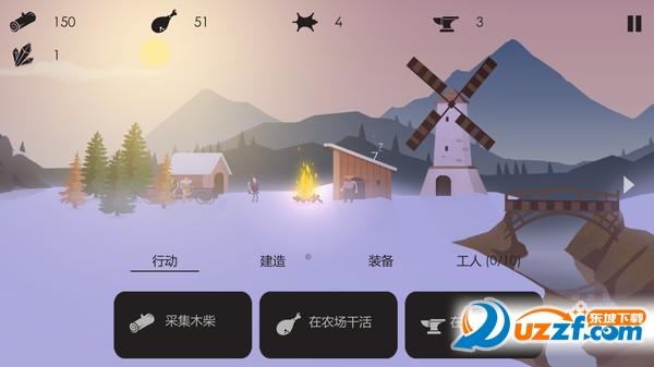 篝火之地U乐平台截图0