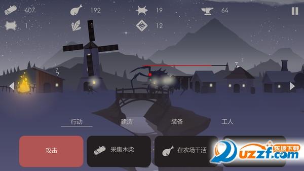 篝火之地U乐平台截图1