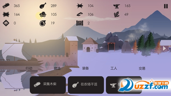篝火之地U乐平台截图2