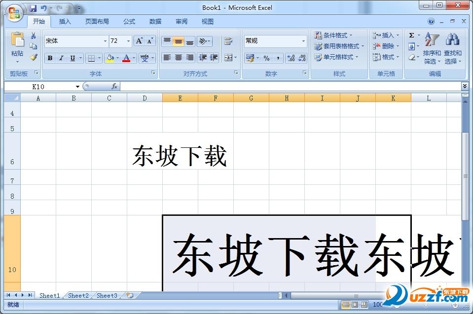 word 破解 版 上/