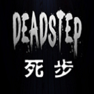 Deadstep PC版