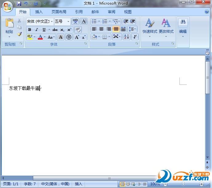 word 2007 官方版截图0