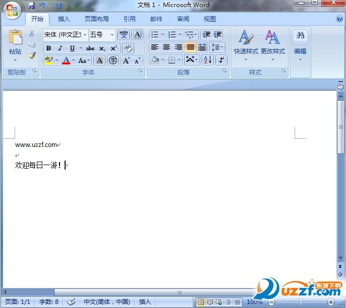 word 2007破解版截图0