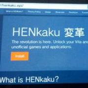 Henkaku Enso系统