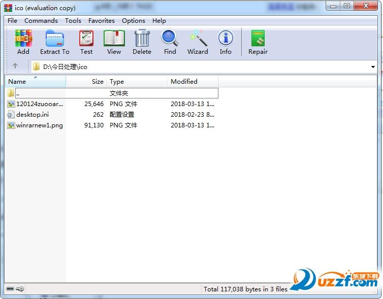 WinRAR 5.60 Beta1【32位/64位】截图1