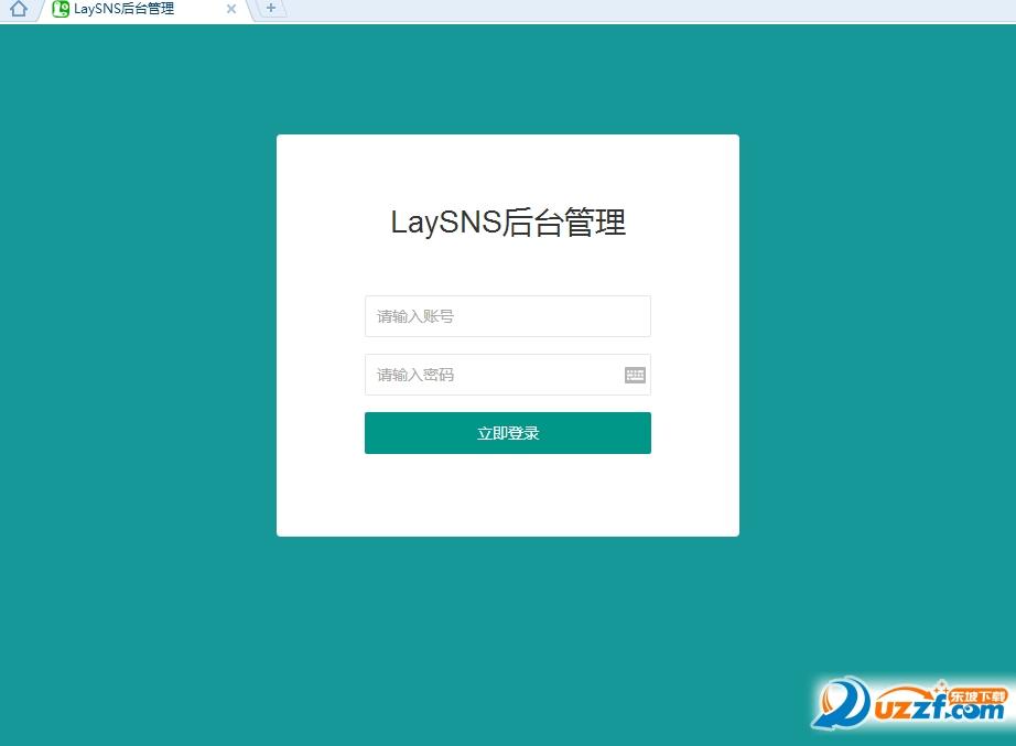 LaySNS轻社区系统截图1