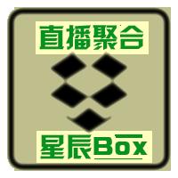 星辰box软件