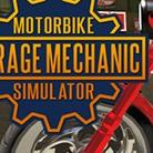 摩托车车库机械模拟器PC版3dm硬盘版