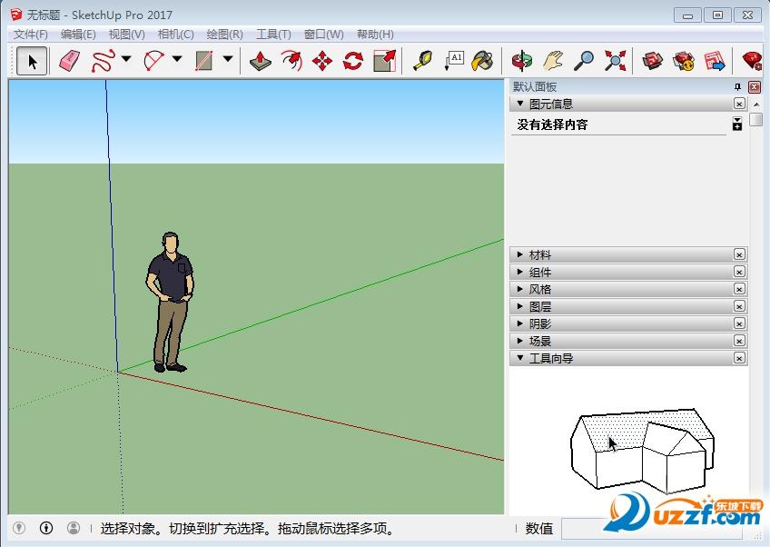草图大师sketchup Pro 2017中文破解版截图0