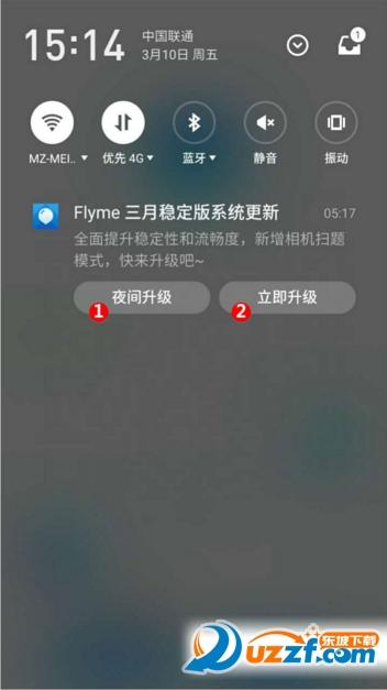 魅族魅蓝Note6 6.1.4.7A刷机包完整版【附刷机教程】截图0