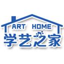 学艺之家app2.1.0 安卓官方版