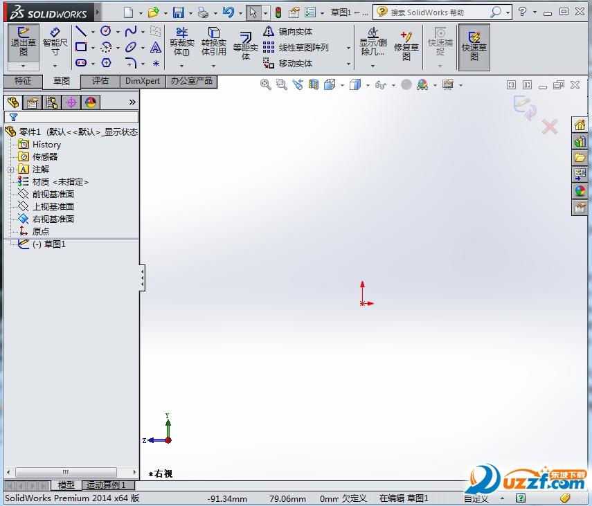 三维设计软件(solidworks2014破解版下载)截图1