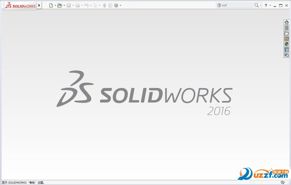 solidworks 2016中文破解版截图1