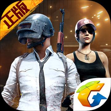 PUBG Mobile国际服iOS版