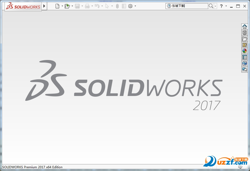 solidworks 2017 sp5破解版截图0